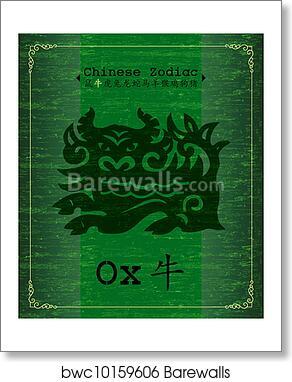 Chinese Zodiac - Ox art print poster