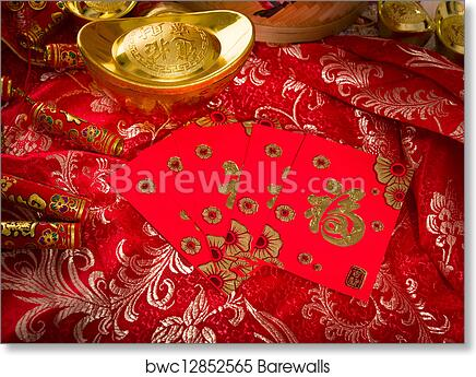 art print of gong xi fa cai traditional chinese new year items