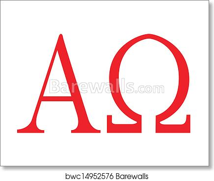 Art Print Of Alpha Omega Barewalls Posters Prints Bwc14952576