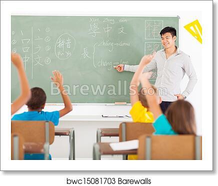 Educator teaching Chinese language to primary kids art print poster
