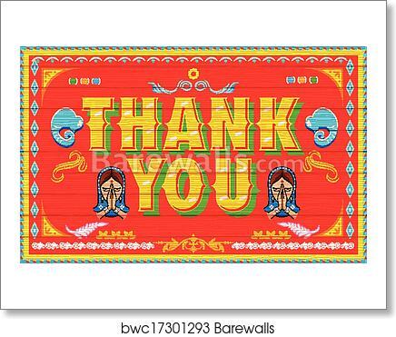art print of thank you poster barewalls posters prints bwc17301293