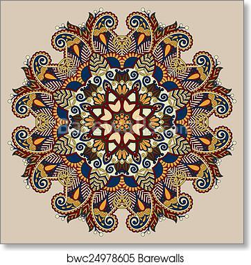 Circle Decorative Spiritual Indian Symbol Of Lotus Flower Art Print
