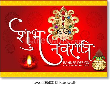 Art print of shubh navratri hindi text background with goddess durga art print of shubh navratri hindi text background with goddess durga m4hsunfo