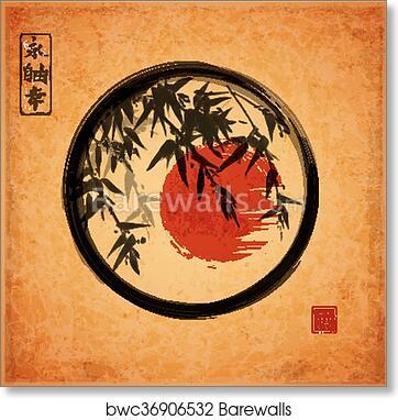 b0a327fe0a598 Bamboo trees in black enso zen circle , Art Print | Barewalls ...