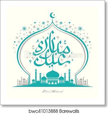 Eid Mubarak Calligraphy Design Art Print Barewalls Posters Prints Bwc41013888