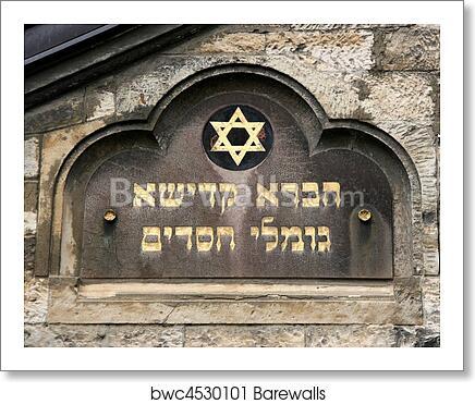 Art Print Of Jewish Symbol Barewalls Posters Prints Bwc4530101
