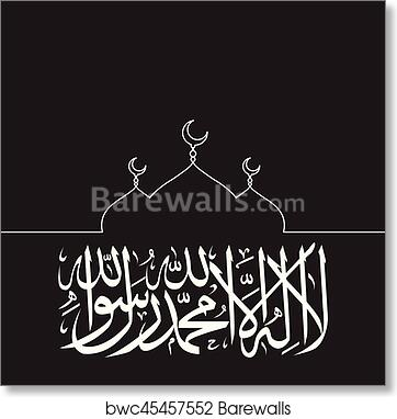 Art print of calligraphy vector of an islamic term lailahaillallah also called shahada its an islamic creed declaring belief in the oneness of god and