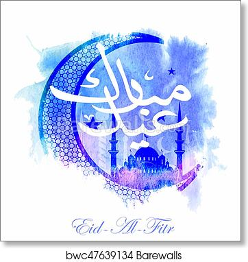 Must see Arabic Eid Al-Fitr Feast - eid-al-fitr-greeting-card  2018_2661 .jpg