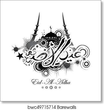 Art print of eid al adha greeting cards barewalls posters prints art print of eid al adha greeting cards m4hsunfo