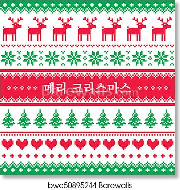 Art print of merry christmas in korean greeting card nordic or art print of merry christmas in korean greeting card nordic or scandinavian style meri krismas barewalls posters prints bwc50895244 m4hsunfo