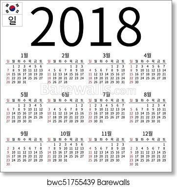 art print of calendar 2018 korean sunday