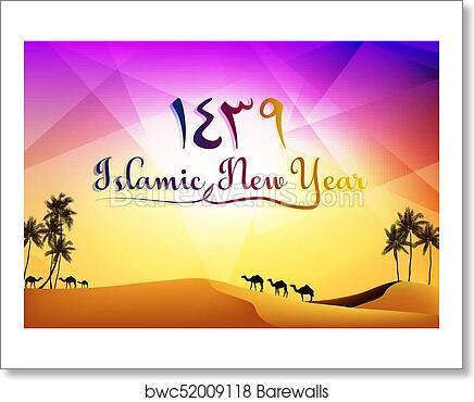 Art print of desert arabic landscape with walking camel for islamic art print of desert arabic landscape with walking camel for islamic greeting happy nnew hijri year m4hsunfo