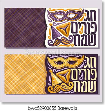 Art print of vector greeting cards for purim barewalls posters art print of vector greeting cards for purim m4hsunfo