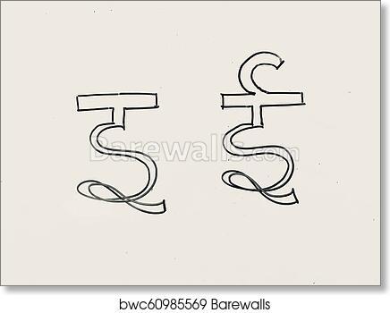 Hindi Script Handwritten on Whiteboard  Translation: Written hindi script  letter as
