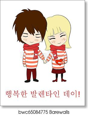 Vector Valentine Card With Congratulations In Korean Language Means Happy Valentines Day Cute Cartoon Couple In Love In Pair Clothes Art Print Barewalls Posters Prints Bwc65084775