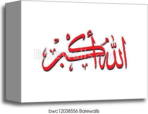 canvas print of vector allahu akbar calligraphy barewalls