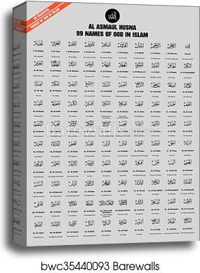 99 Names Attributes Of Allah Canvas Print