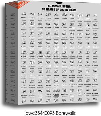 Canvas Print Of 99 Names Attributes Allah
