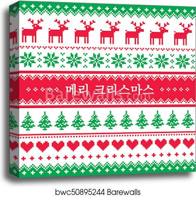 Merry Christmas In Korean.Merry Christmas In Korean Greeting Card Nordic Or Scandinavian Style Meri Krismas Canvas Print