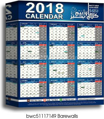 canvas print of calendar 2018 hijri 1439 islamic arabic english dates horizontal design with bottom contact template