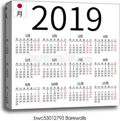 canvas print of calendar 2019 japanese monday