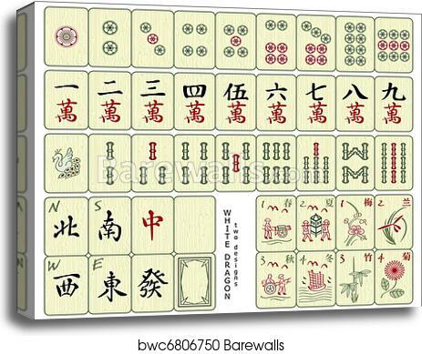 photograph about Mahjong Card Printable titled Mahjong tiles canvas print